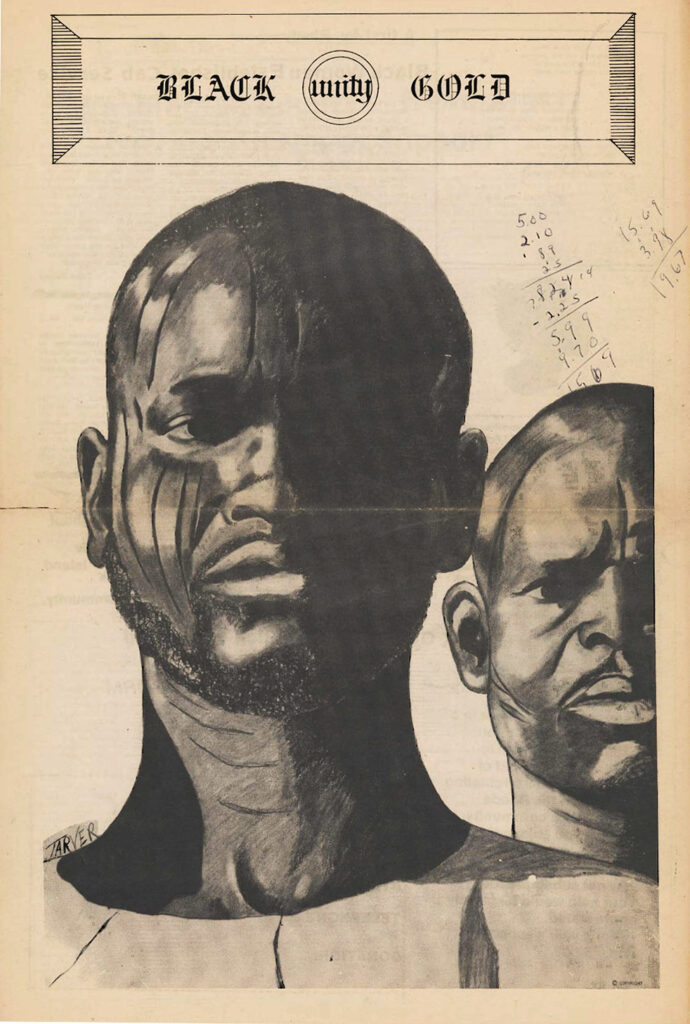 Cover of the January 15, 1973 issue of Black Gold, a student newspaper with a drawing of two Black men directly facing the viewer